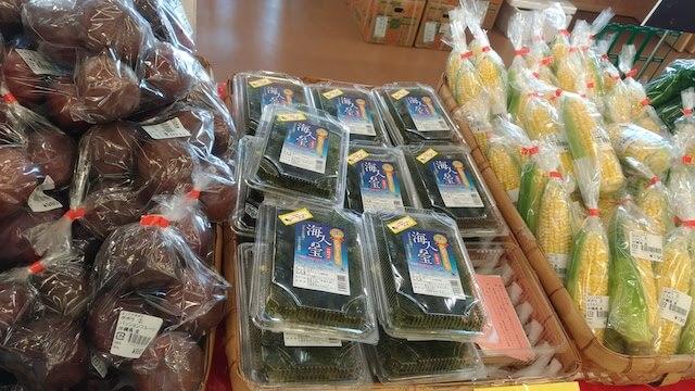 沖縄の野菜と果物