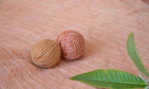 枇杷染めした毛糸&服