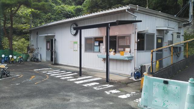 三居沢交通公園の受付