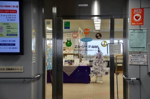 エルソーラ 仙台28階入り口