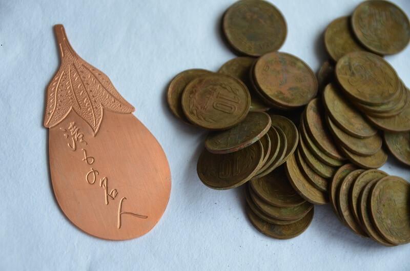 銅媒染 作り方