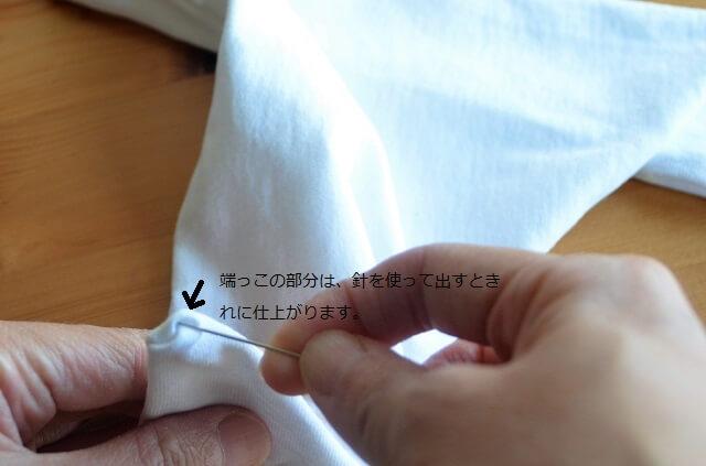 Tシャツをリメイク 簡単 かわいいスタイ 作り方