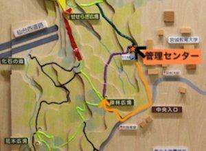 青葉の森緑地地図