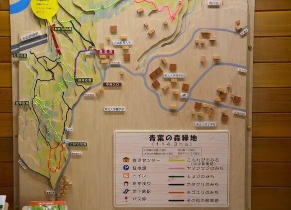 青葉の森緑地の地図