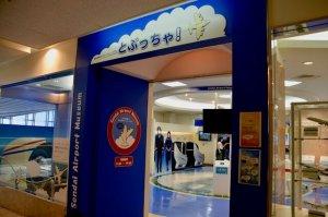 とぶっちゃ 仙台空港