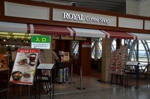 ロイアルコーヒーショップ 仙台空港