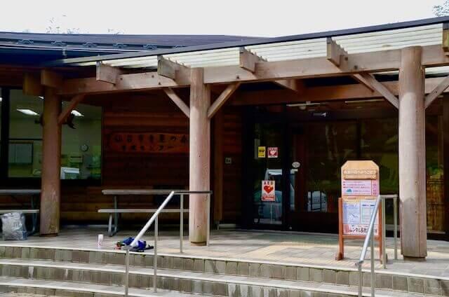 青葉の森緑地ビジターセンター