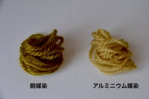 スギナ染め毛糸