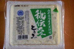 秘伝豆のお豆腐(パックごと)