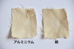 レモンバーベナ染めの布
